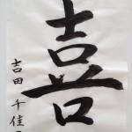 2013_喜